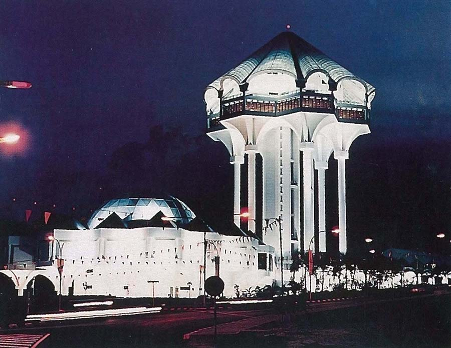 Kuching Civil Centre (1988)