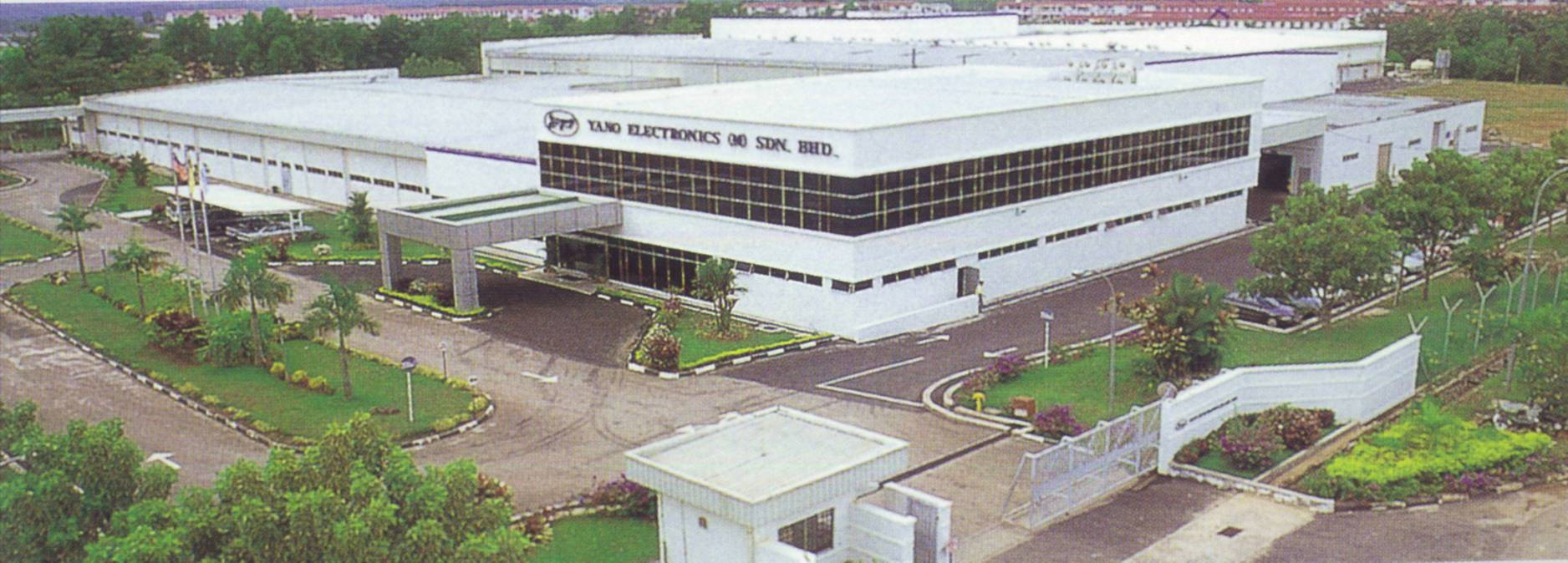 Yano Electronics Factory (1993)