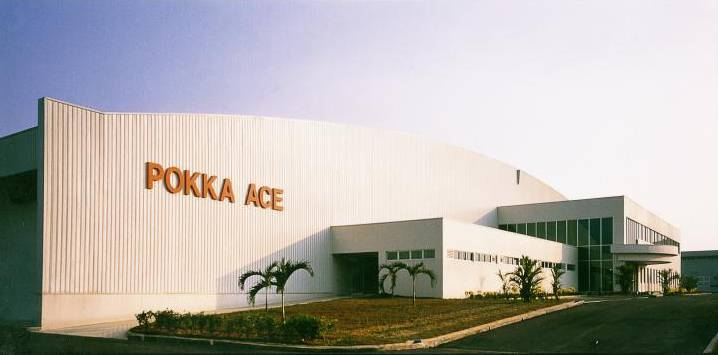 POKKA ACE Factory (1994)