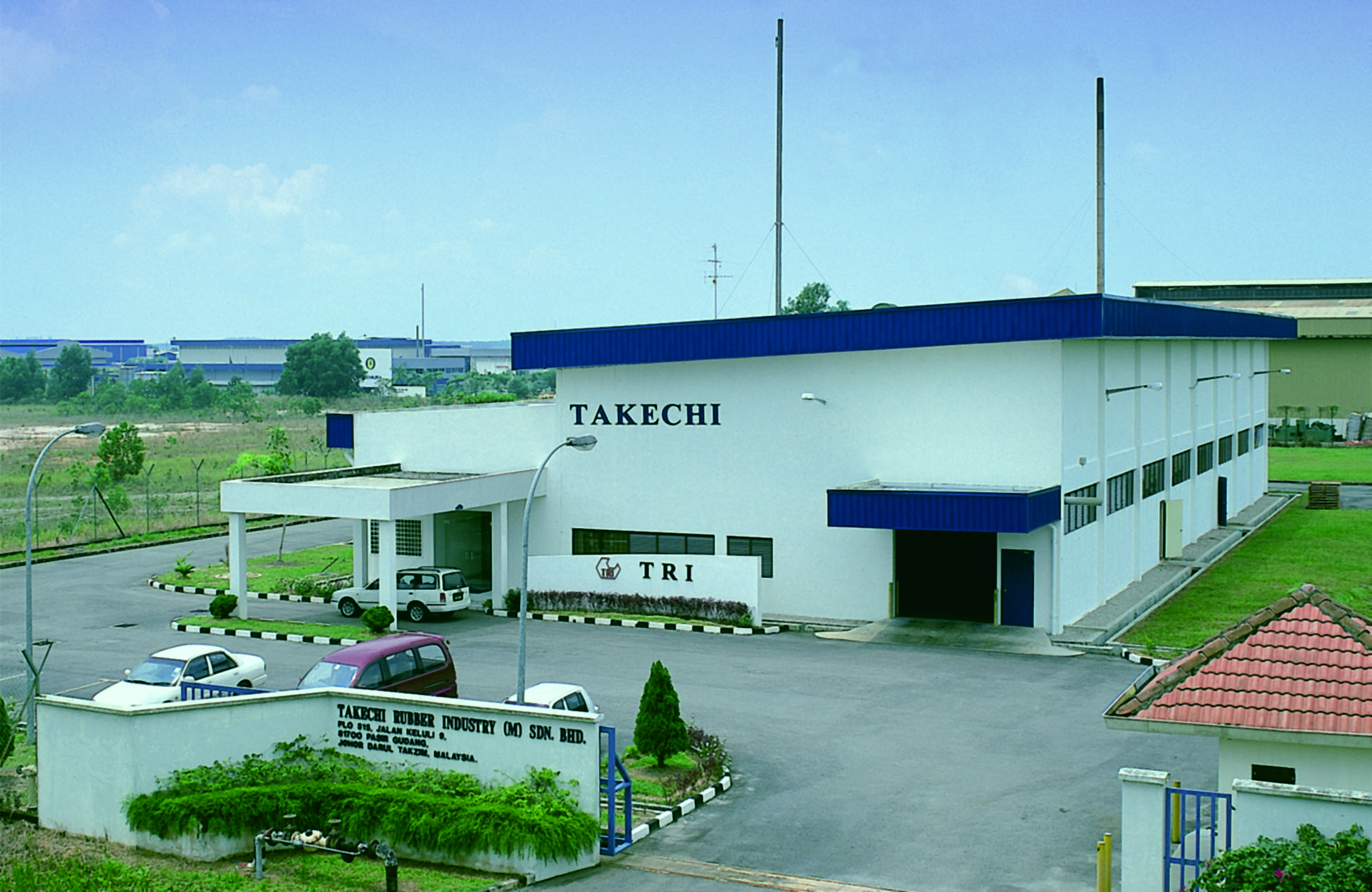 Takechi Rubber Industry Factory (1995)